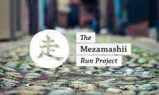 The Mizuno Mezamashii Run Project long tail blogger outreach by Chris Abraham of Gerris Corp