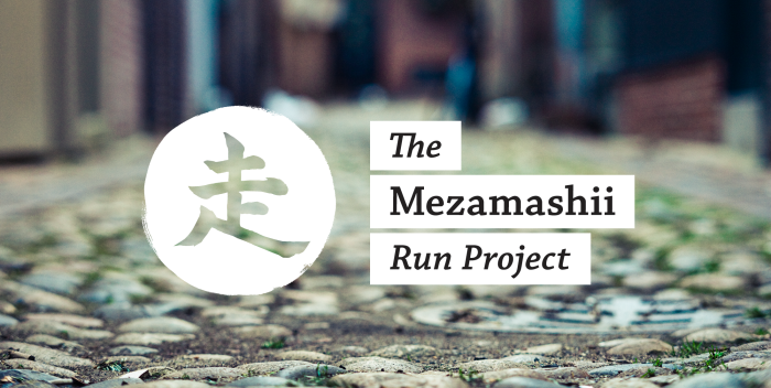 The Mizuno Mezamashii Run Project long tail blogger outreach by Chris Abraham of Gerris Corp
